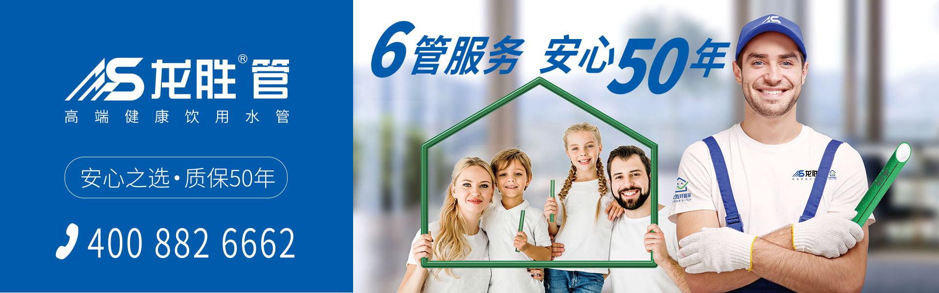 体育投注官网6管服务介绍海报