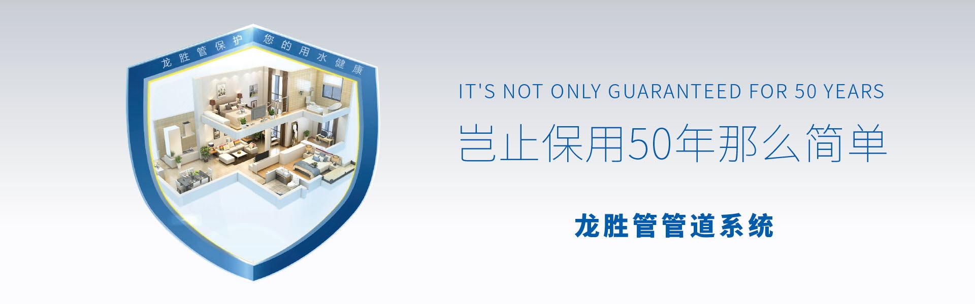 体育投注官网品牌宣言海报
