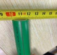 ppr水管管径指的是外径还是内径?看测量图一目了然!