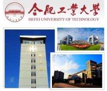 龙胜牵手合肥工业大学,提升科研成果转化,校企联合,合作共赢