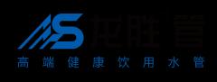 龙胜管登录cctv央视,为更多消费者提供优质高端管道产品