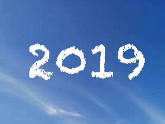 龙胜管年终盘点,祝大家新年快乐,万事如意