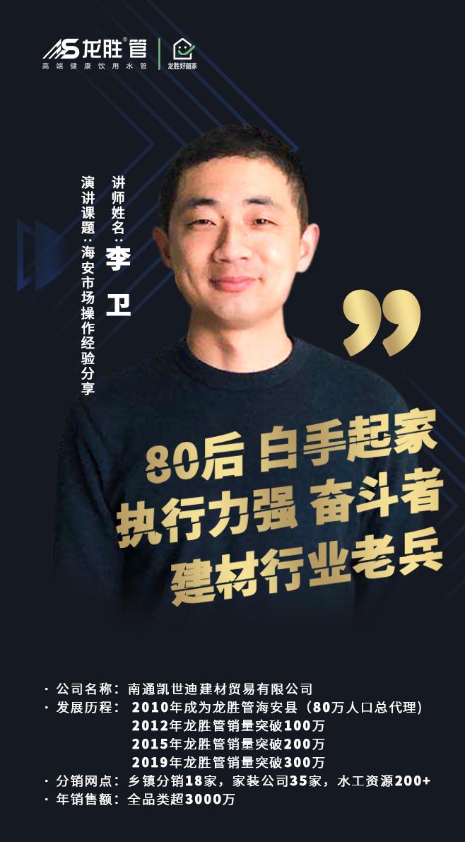 """?""""疫""""起,xue习! 体育tou注官网2020年春季线上课kai课啦~"""