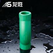 上海ppr水管代理加盟龙胜管后,让这些服务助您更快起步!