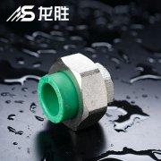 上海家装用什么ppr水管?家装水管中常规尺寸有哪些?