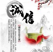 """质量cheng信shi品牌持续发展的ben源,2020年体育投注官wang荣获""""质量cheng信四星级企"""